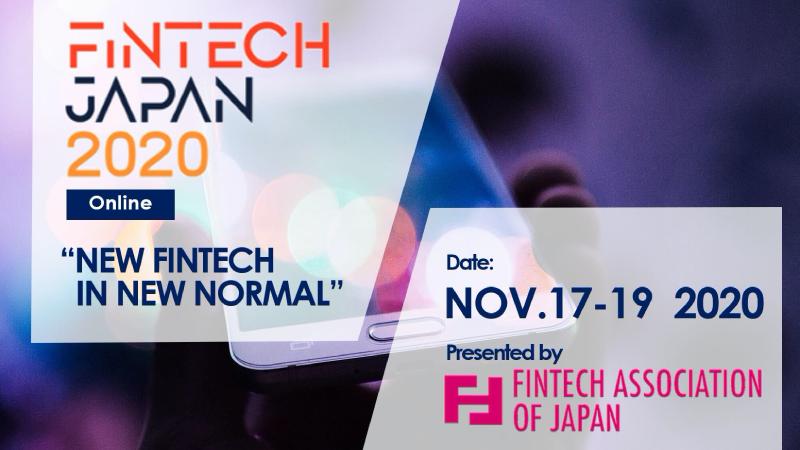 FINTECH JAPAN 2020 ピッチバトルファイナリスト選出のお知らせ